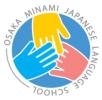 TRƯỜNG NHẬT NGỮ OSAKA MINAMI (OSAKA MINAMI JAPANESE LANGUAGE SCHOOL)
