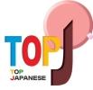 Thời gian và địa điểm thi TOPJ năm 2018 tại Việt Nam