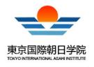 HỌC VIỆN QUỐC TẾ ASAHI TOKYO (TOKYO INTERNATIONAL ASAHI INSTITUTE)
