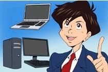 Bài số 17 Tôi muốn có một chiếc máy tính.