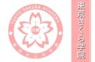 Học viện Tokyo Sakura (Tokyo Sakura Academy)